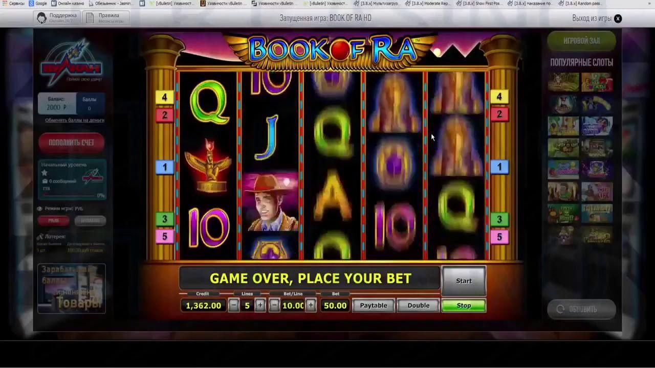 Абс-стиль, игровые автоматы триллер фильма азартные игры