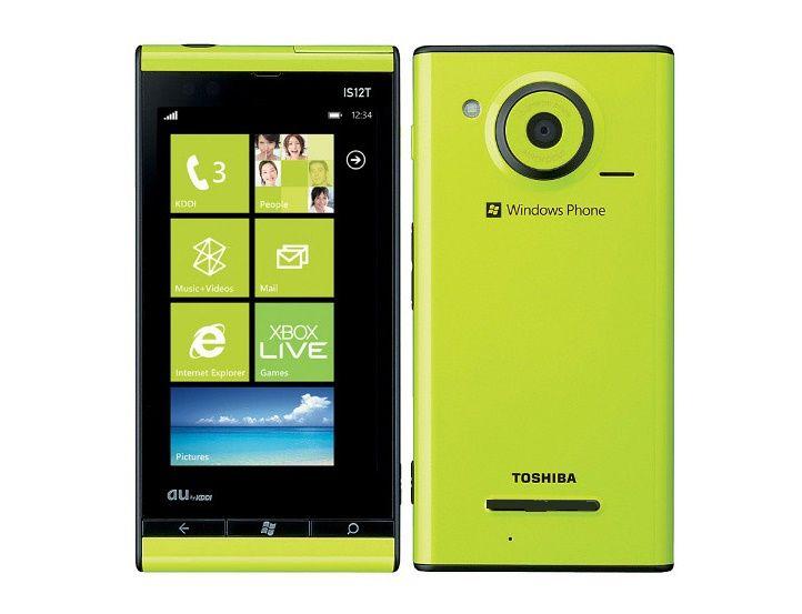 Toshiba Windows Phone IS12T - http://www.technoply.com/toshiba-windows-phone-is12t/