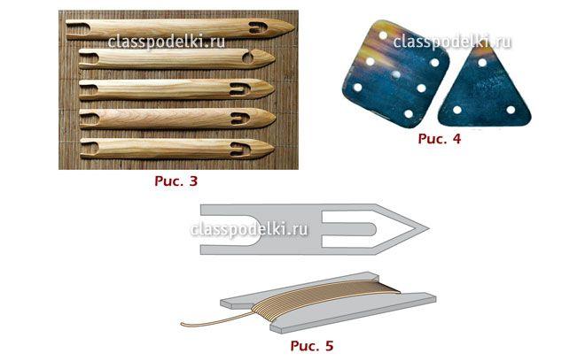 челнок для уточной нити, дощечки с тремя и шестью отверстиями, «мотовильце.