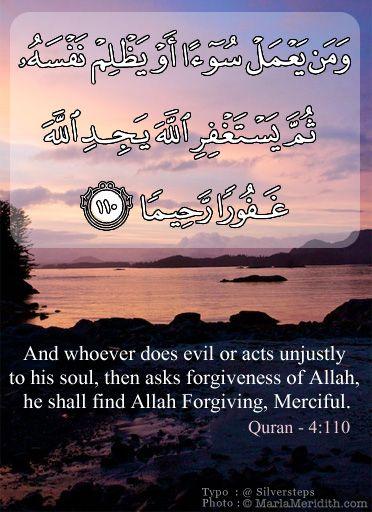 Verses from Quran :-)