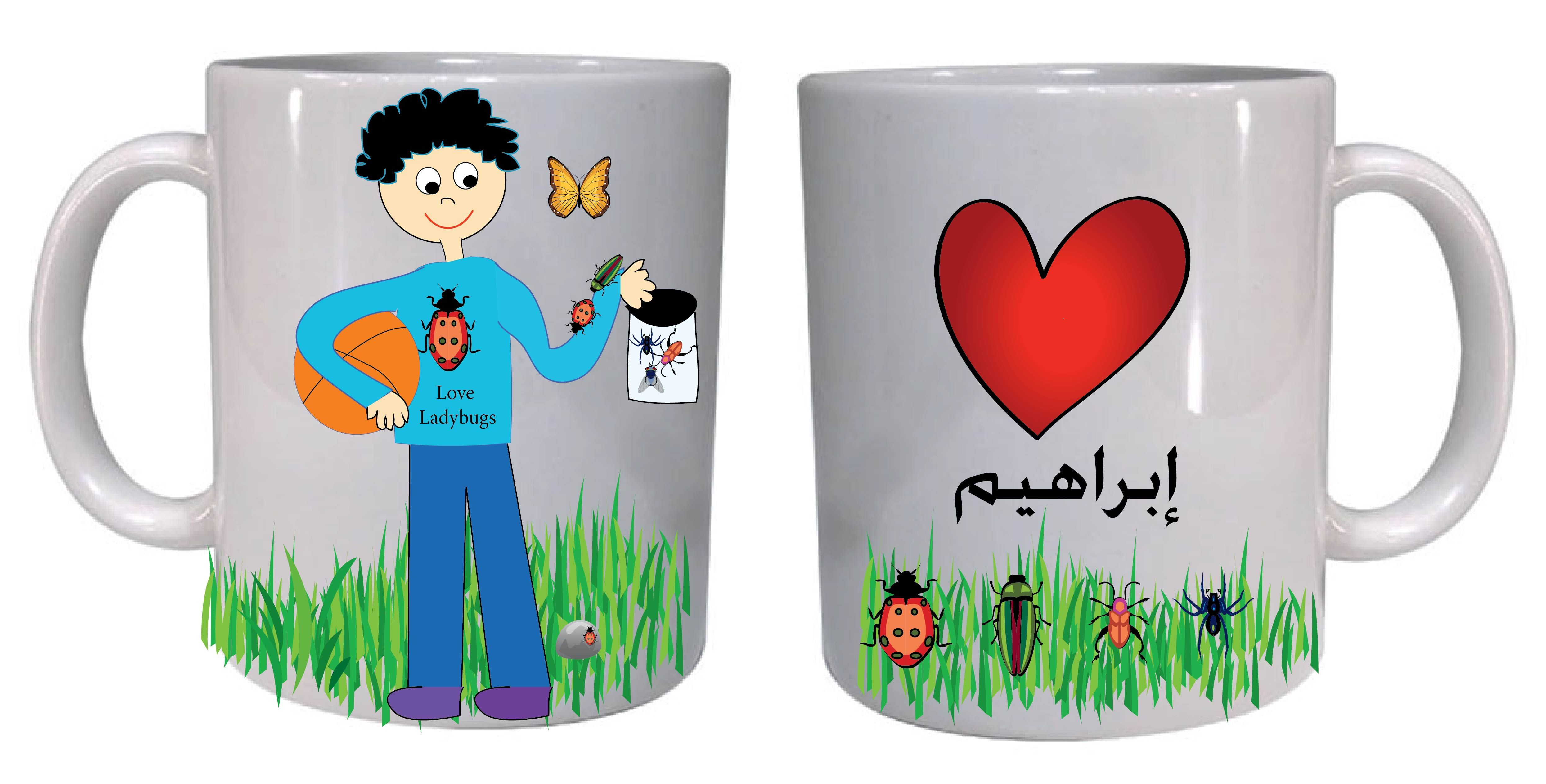 For #boys who like #bugs :/ and #Basketball :) The name of the boy on the back can be chanhged. يمكن تغير اسم الولد على الخلف