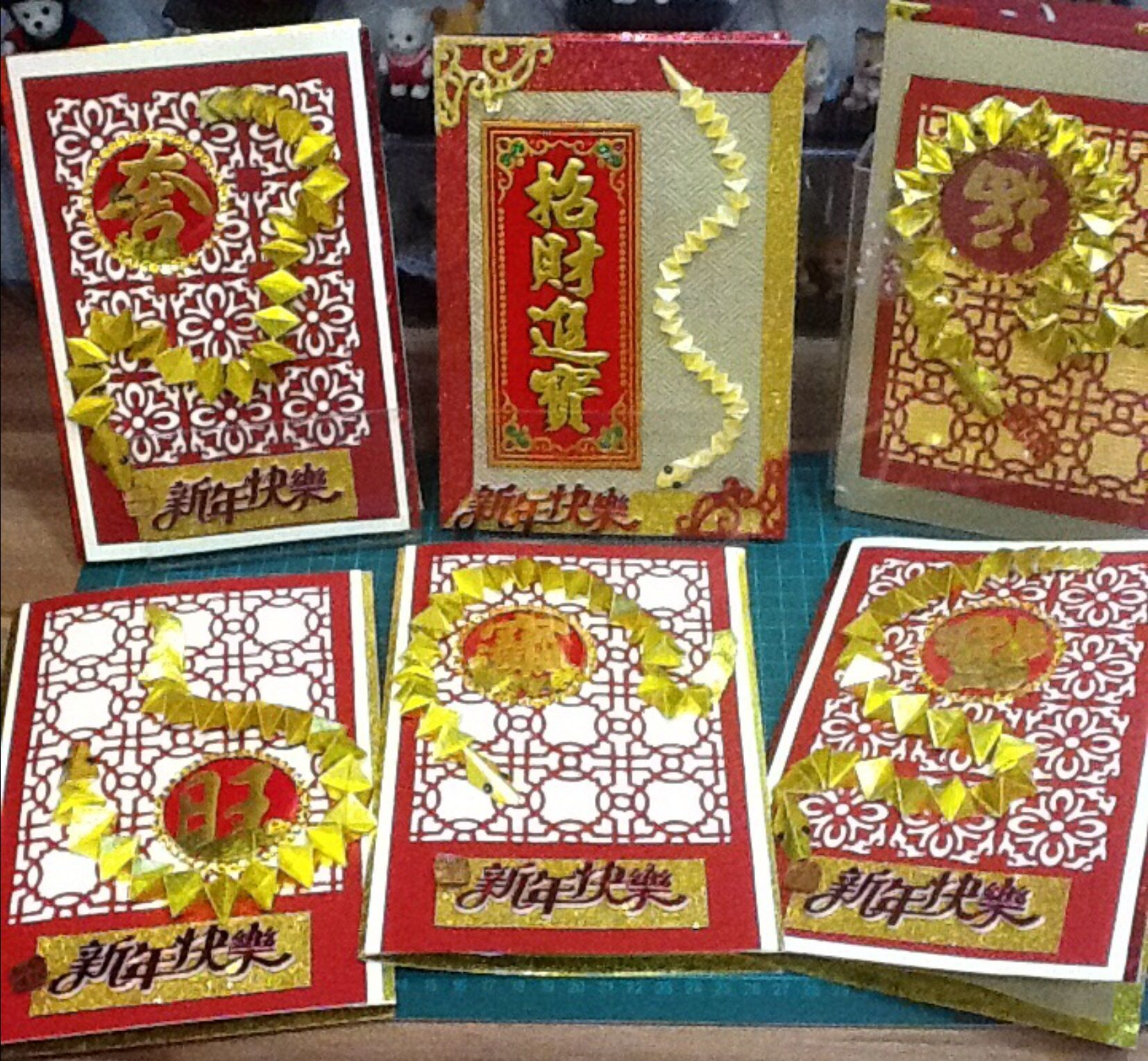 2013 Chinese New Year card. Snake year pop up cards