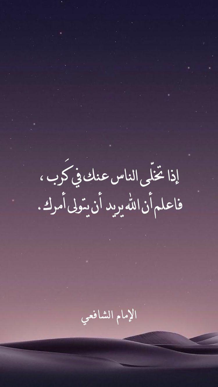 اللهم تولني فيمن توليت