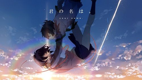 Discover Ideas About Wallpapers For Desktop Anime Your Name Kimi No Na Wa