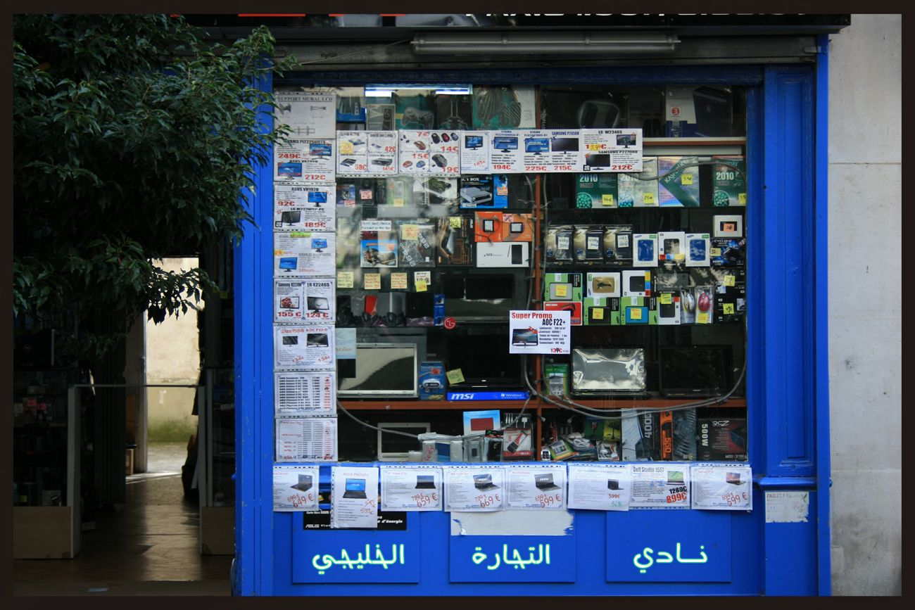 مشروع محل اكسسوارات الكمبيوتر واللابتوب Computer Server Computer Shop Paris Shopping