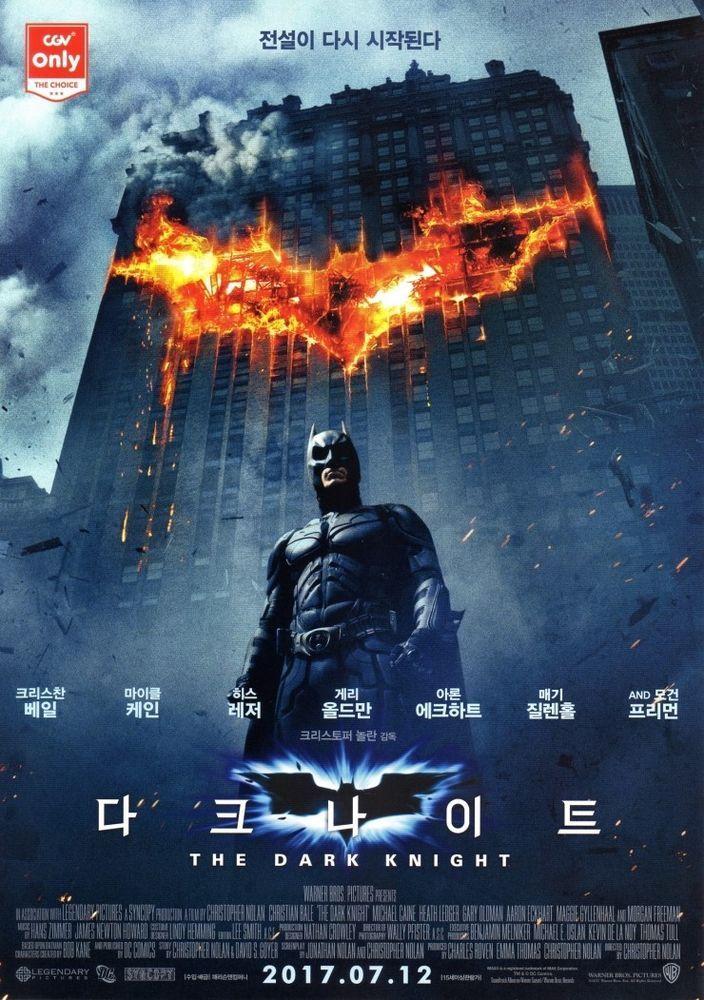 The Dark Knight Korean Mini Movie Poster Movie Flyer A4size