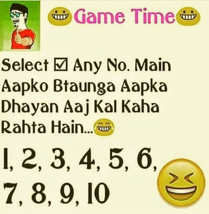 Pin by Firdous on Chalooo Sabb It's Time To Have Funnn Game