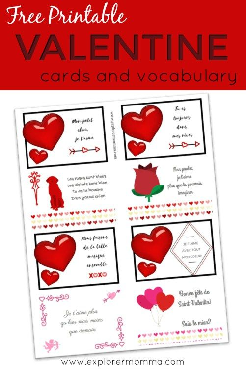Free Printable French Valentine Cards Valentines Cards Printable Valentines Cards Valentines Printables Free