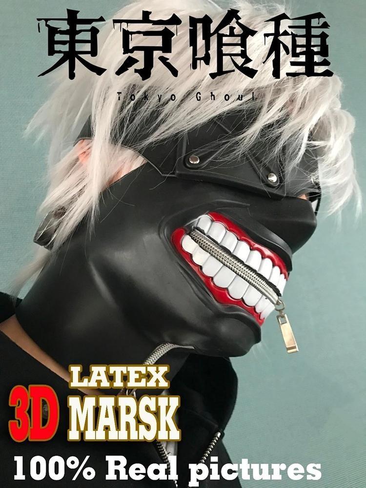 收藏到 Halloween masks