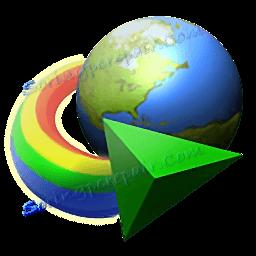 قم بتنزيل Internet Download Manager مجانًا بدون تسجيل