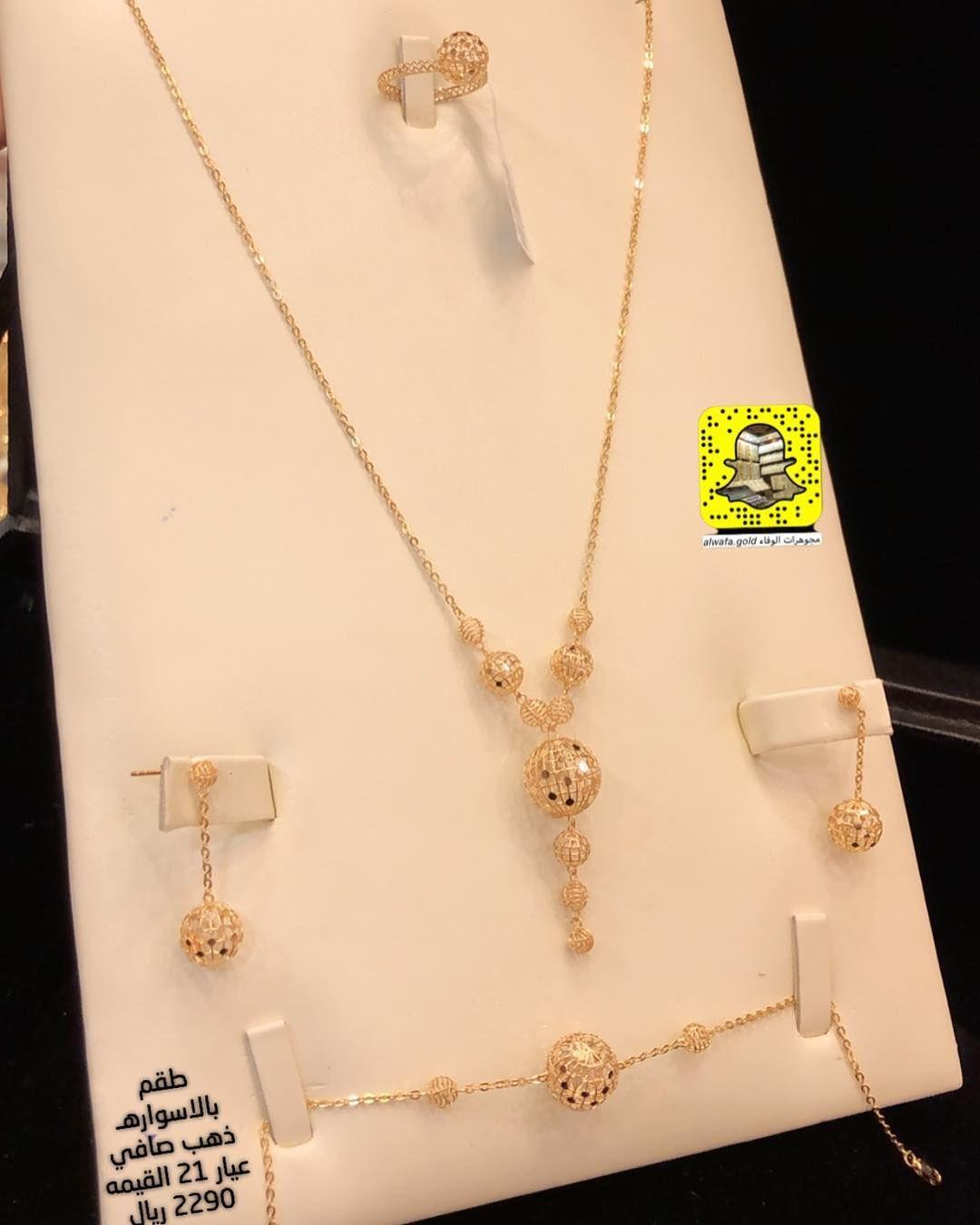 مجوهرات الوفاء موقع المحل محافظه وادي الدواسر سوق الخماسين بجوار م Gold Necklace Designs Gold Jewelry Sets Gold Jewelry Fashion