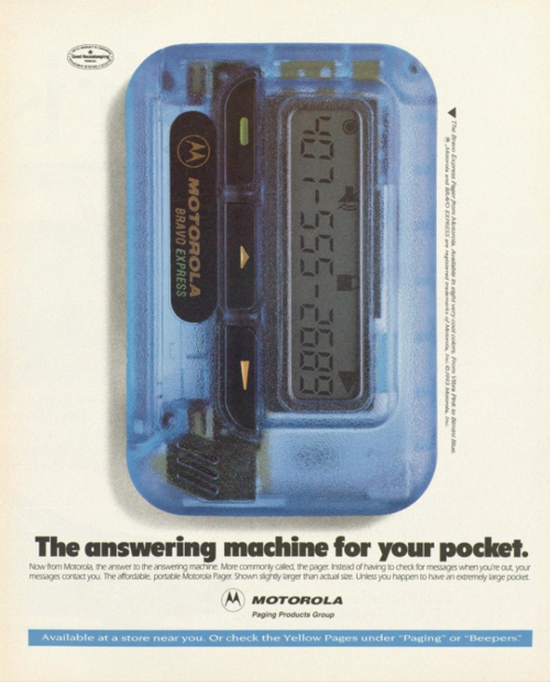 the answering machine for your pocket - in the 90s