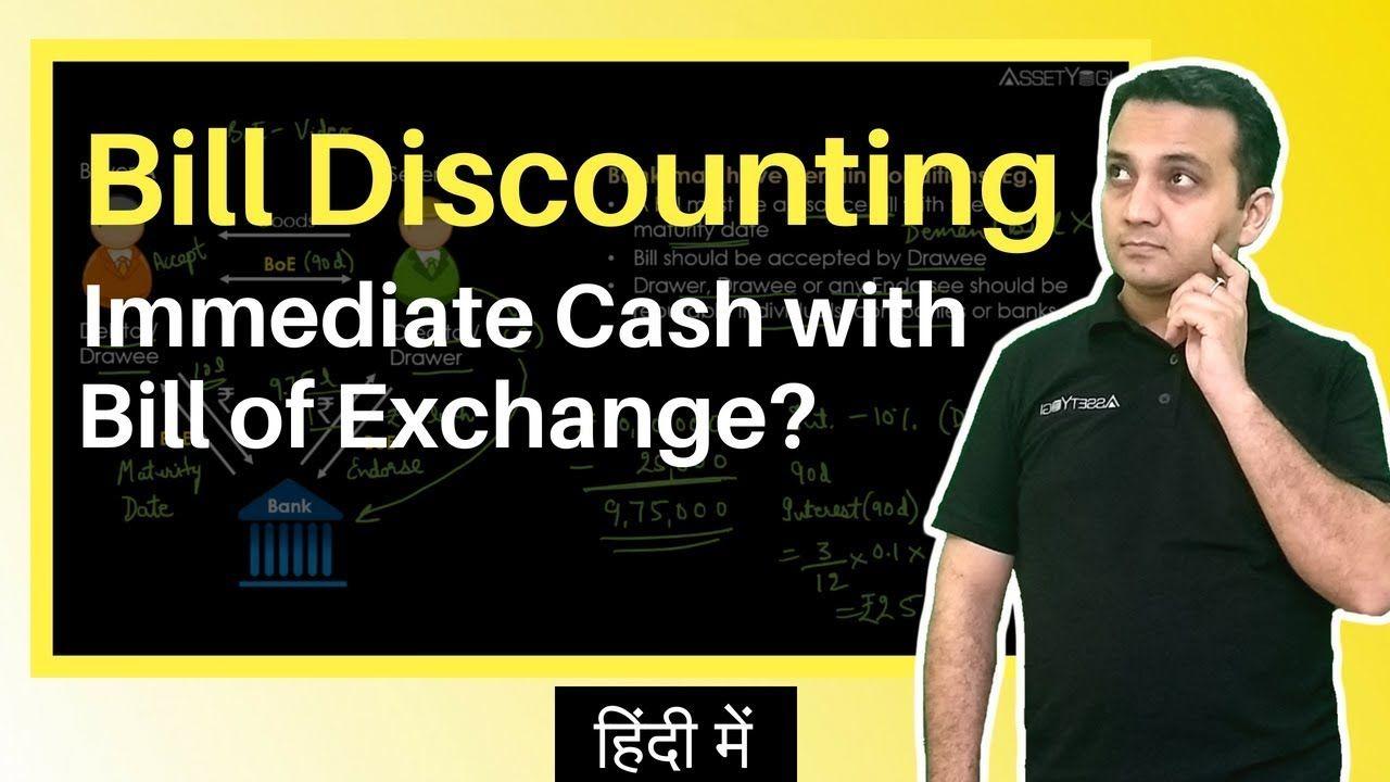 Bill Discounting Bills of Exchange (Hindi) Watch this