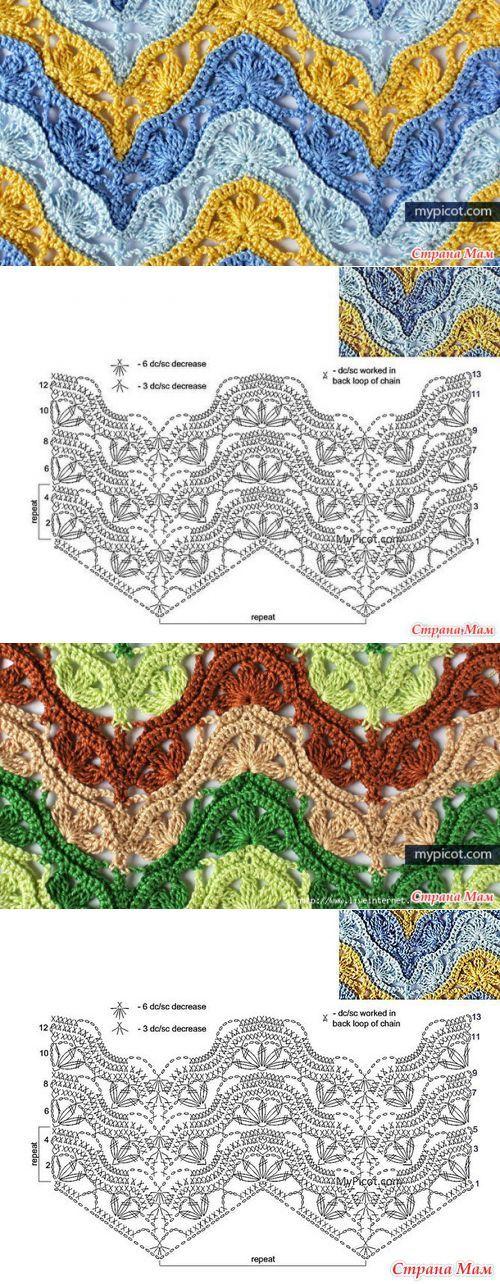 коллекция узоров крючком | crochet pattern | Pinterest | Crochet ...