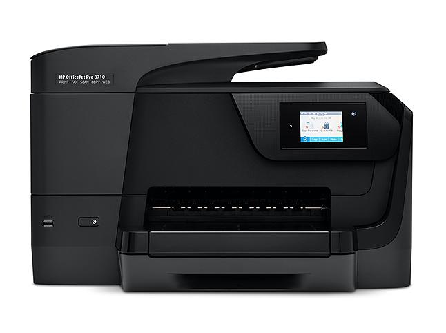 Hp Officejet Pro 8710 Mfc 5 Png 646 482 Hp Officejet Printer Hp Officejet Pro