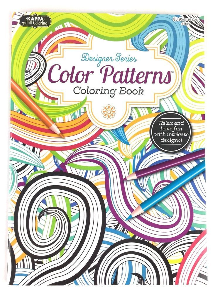 Adult Coloring Book Color Patterns Coloring Book Intricate Designs Activity  Books, Book Activities, Adult