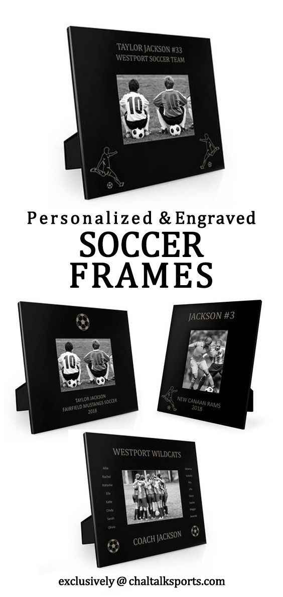 Our engraved soccer frames will be the perfect gift for favorite ...