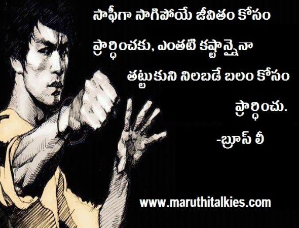 Cheating Friend Quotes In Telugu Migliorvideo