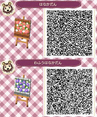 Les Qr Codes Jardinieres Et Fleurs Animal Crossing Qr