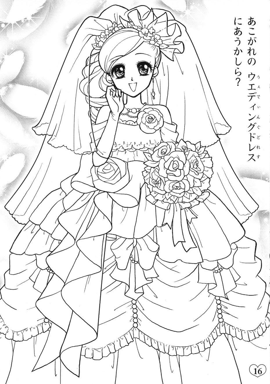 Khateerah S Image Coloring Books Fairy Coloring Book Princess Coloring