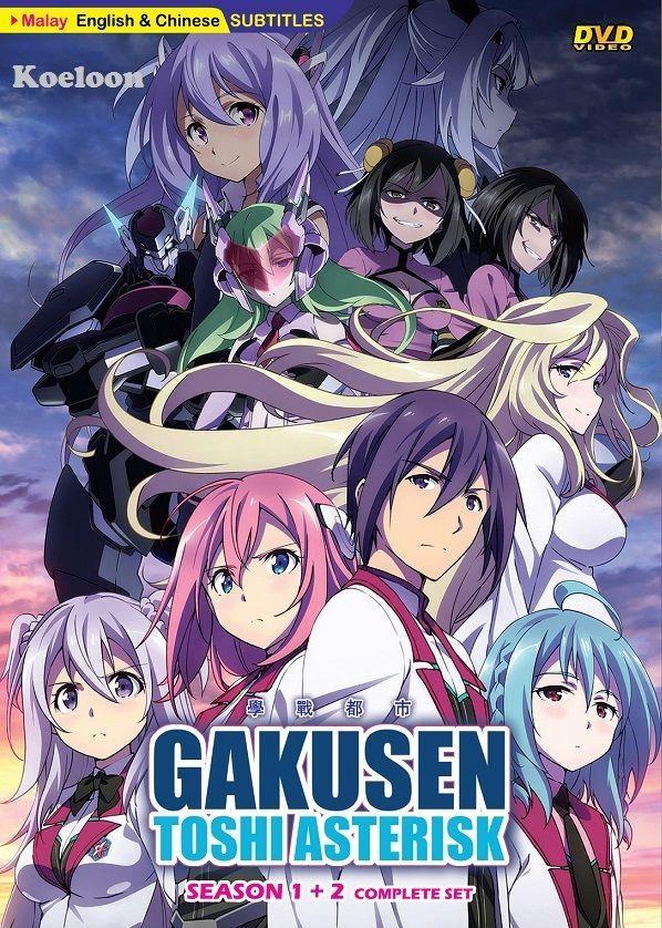 Details about DVD Anime GAKUSEN Toshi Asterisk Complete Season 1+2 (1-24 End) English Subtitle