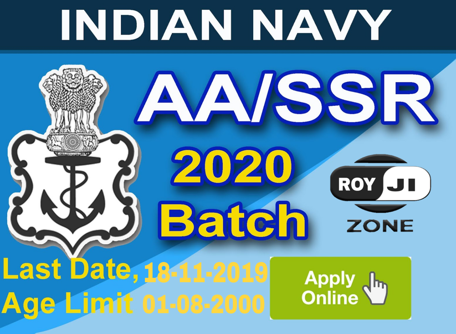 c02bb750fdfaa2b486c408cc2f61d8ae - Application Form For Navy Recruitment