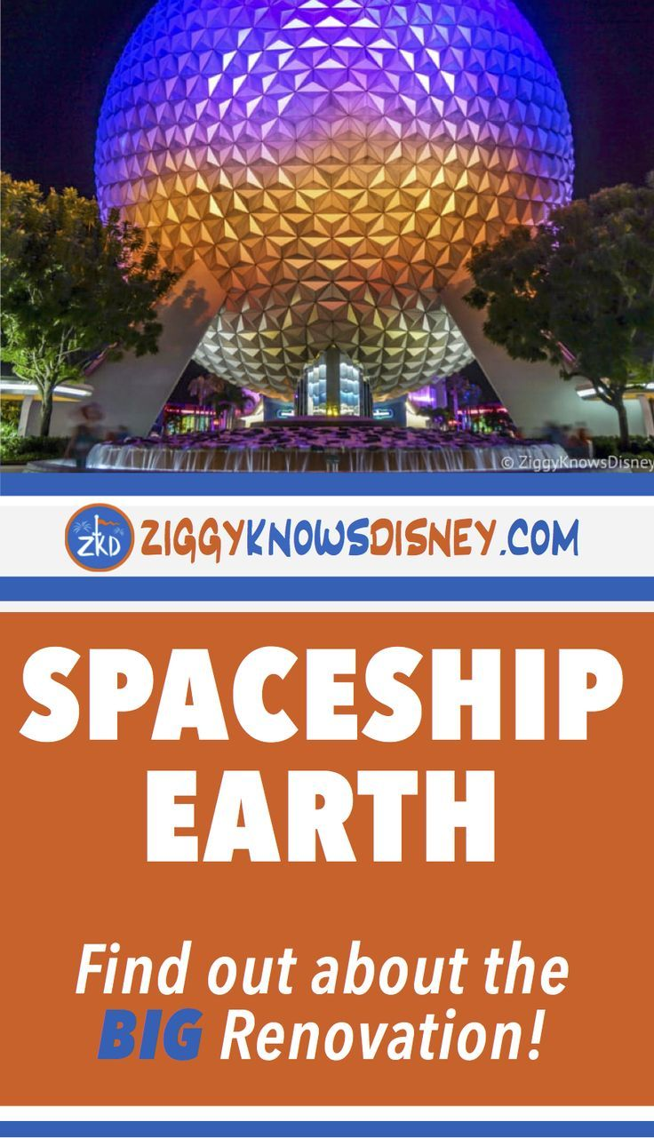 Spaceship Earth at Disney World is about to undergo a