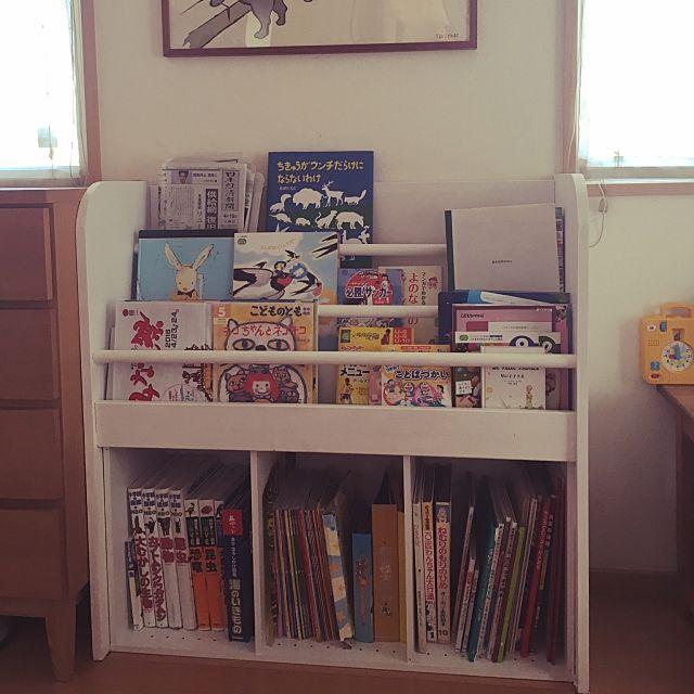 ニトリの最強収納アイテム カラーボックス の使い方 本棚 本棚diy 子供 本棚