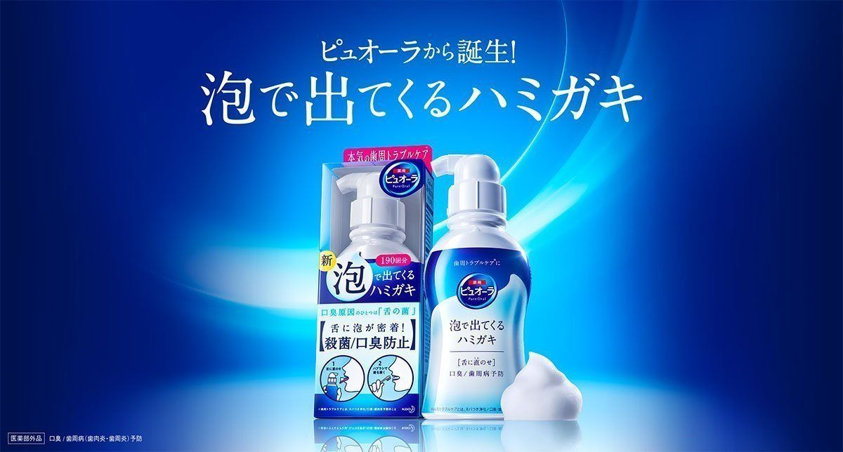 Kao pure oral toothpaste mouth wash bubbles mild green