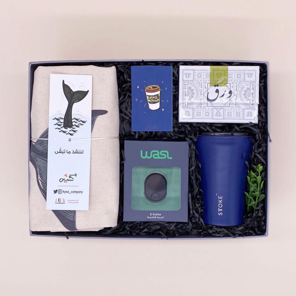 هدية رجالية جميلة Coffee Bag Coffee Drinks