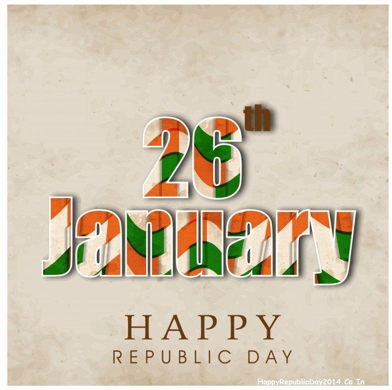 Indian republic day essay