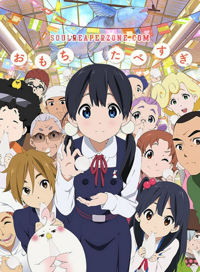 Download Tamako Market : download, tamako, market, Tamako, Market, Bluray, Episodes, Specials, Soulreaperzone, Anime, Direct, Downloads, Market,, Anime,, Kyoto, Animation