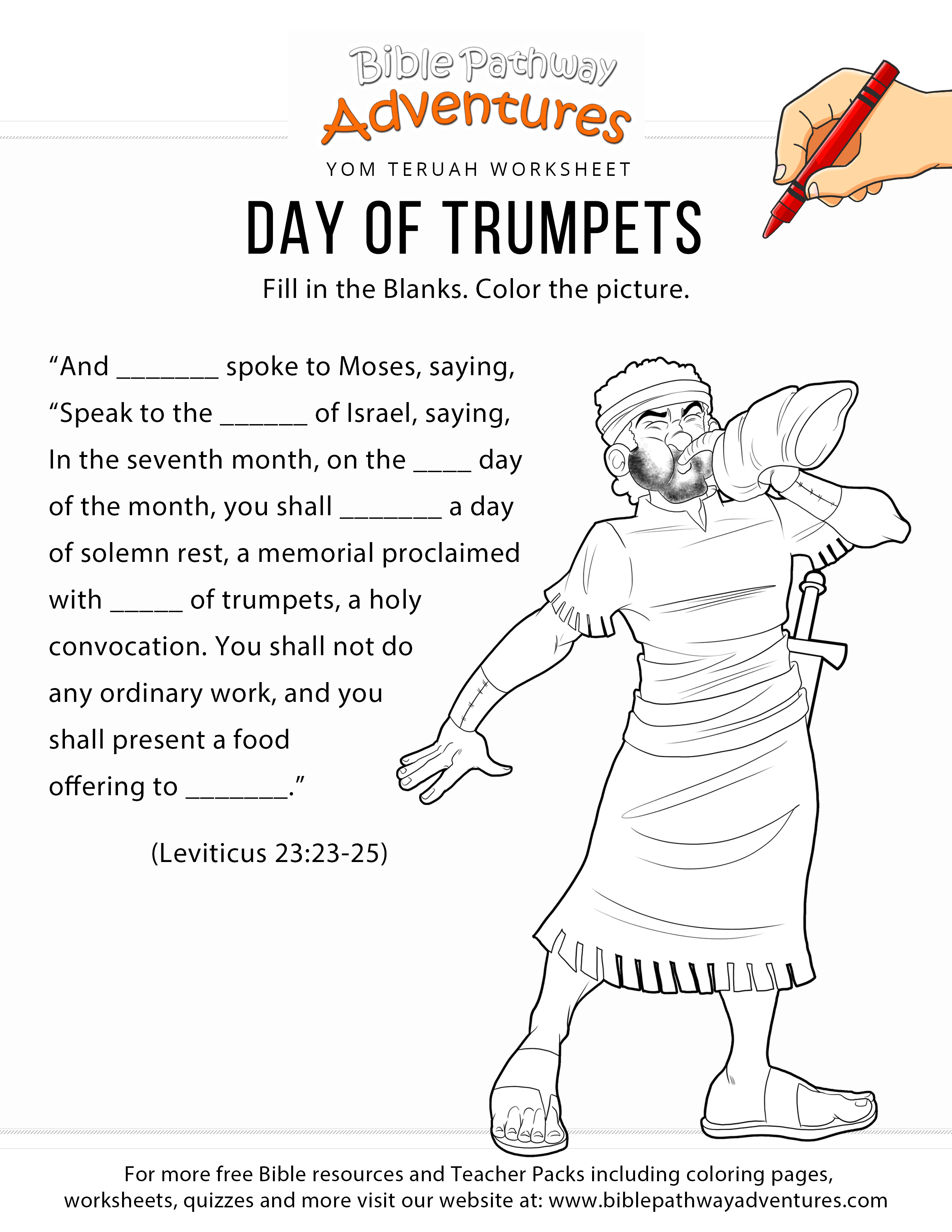Day Of Trumpets Worksheet Amp Coloring Page