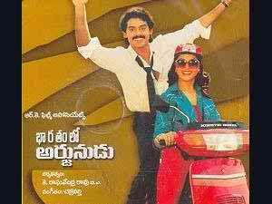 Arjunudu 2016 Full Telugu Movie Torrent Download, Arjunudu movie ...