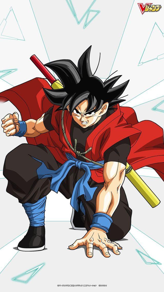 Goku Xeno - Visit now for 3D Dragon Ball Z compression ...