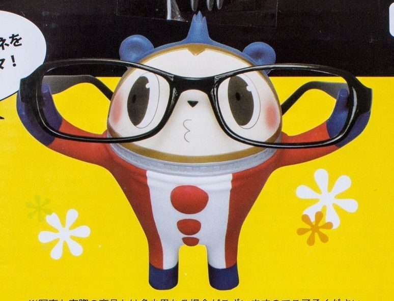 P4 Persona 4 the Animation Prize D Kuma Figure Glasses Stand JAPAN ANIME GAME
