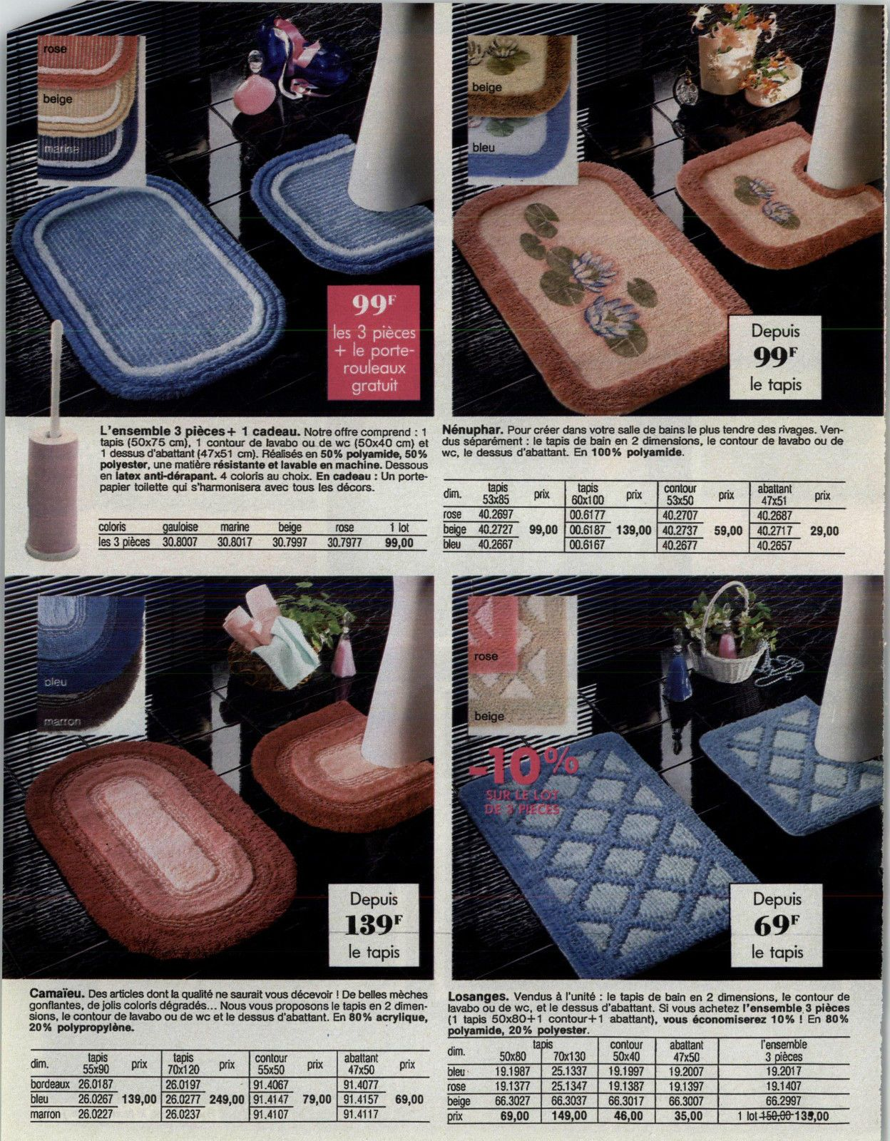 FRENCH LA REDOUTE LA BLANCHE DAXON MFP Mail Order Catalogue On DVD, PDF & JGP | eBay