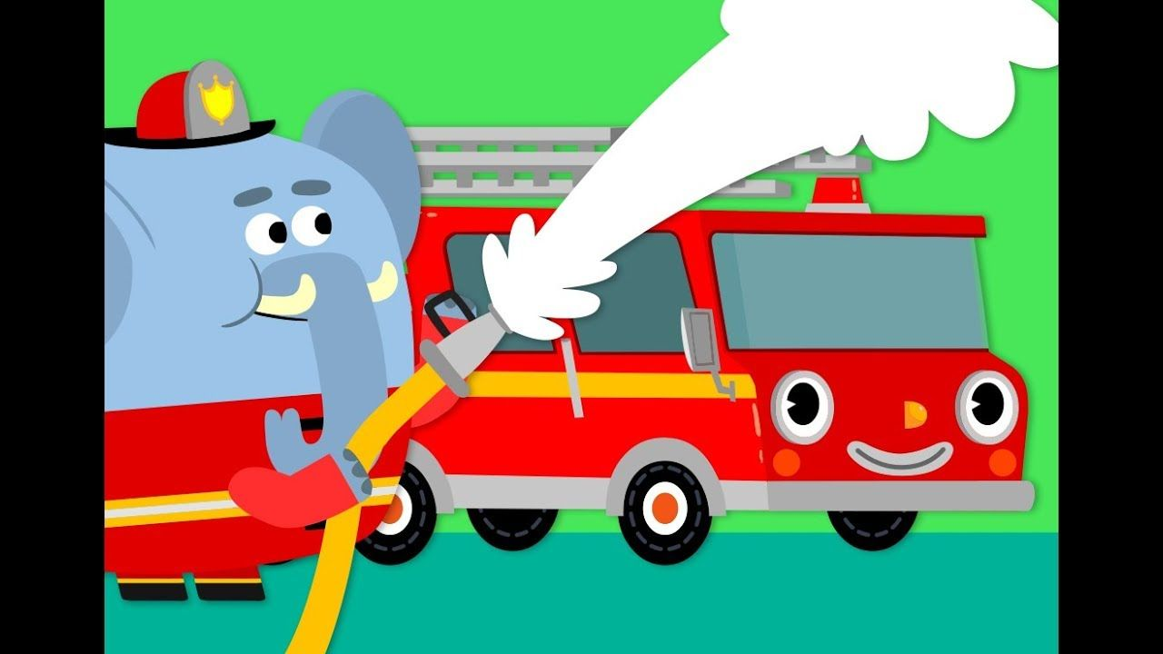 Here Comes The Fire Truck Kids Songs Super Simple Songs Youtube In 2020 Super Simple Songs Kids Songs Fire Safety Preschool