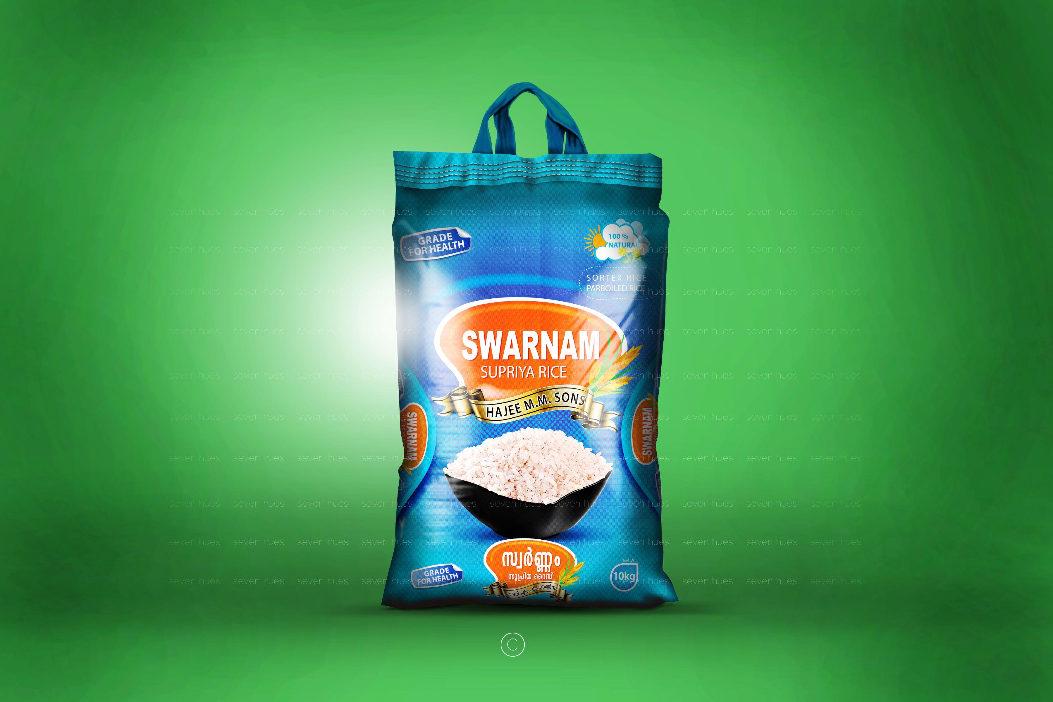 Download Rice Bag Design Bags Rice Bags Bags Designer