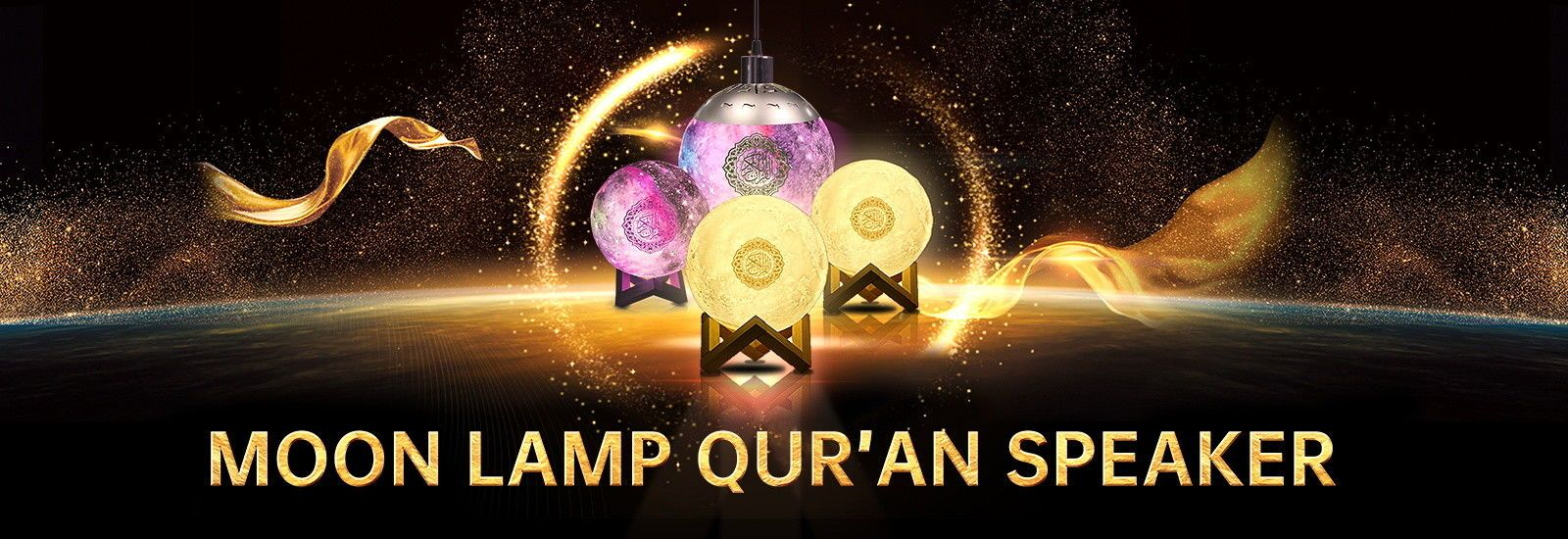 Portable Quran Speaker Lamp China Remote Control Quran Speaker Lamp Supplier In 2020 Quran Koran Speaker