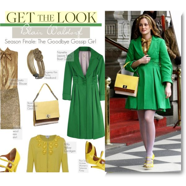 Gut Get The Look: Blair Waldorf