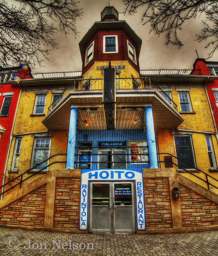 Places Of Worship Thunder Bay: The Hoito! If You Come To Thunder Bay, You MUST Visit