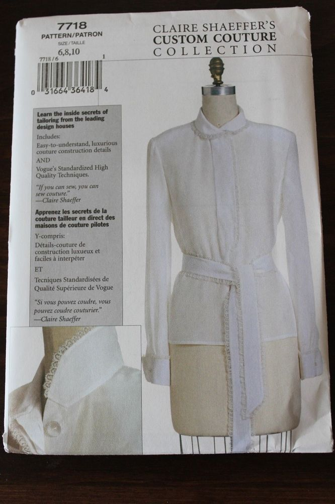 Vogue Pattern #7718 Size6,8,10 Claire Shaeffer Custom Couture ...