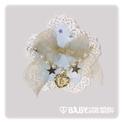 Baby, the stars shine bright Stardust Fantasia~Holoscope of twins star kittens~star hair clip