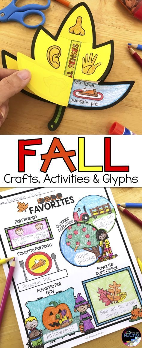 Fall Activities and Glyphs: Fall Crafts, Fall Art Projects, Fall Writing #fallbulletinboards