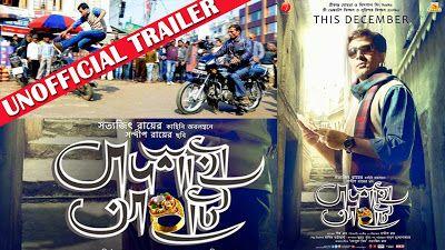Watch Movies Online Free Watch Badshahi Angti 2014