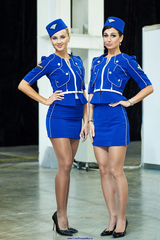 Какой стюардессы в коротких юбках