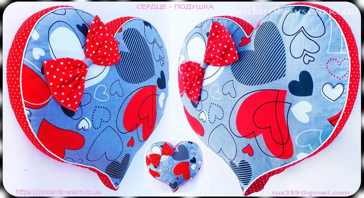 Подушка-сердце фото 39447993 Фото подушки подарки ...