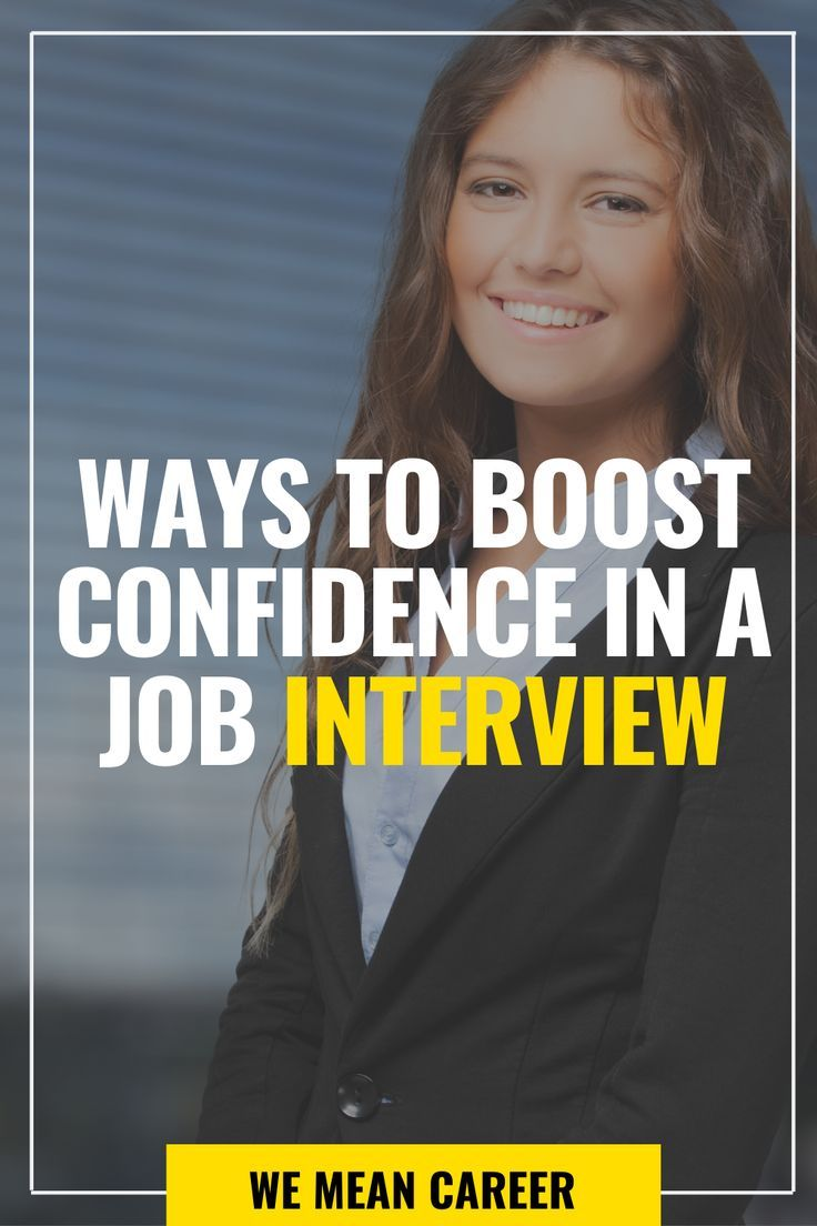 How To Portray Confidence In An Interview in 2020 Job