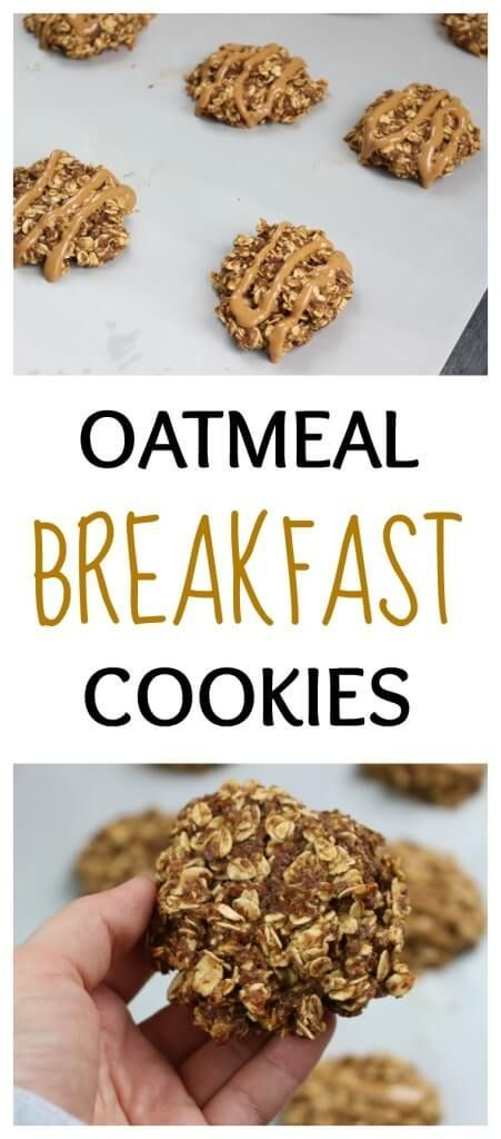 Oatmeal Breakfast Cookies Recipe Oatmeal Breakfast